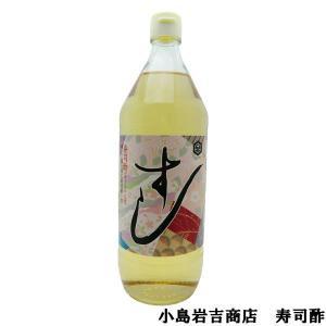 淡路島 キッコーすし酢 児島岩吉商店 900ml瓶|awaji-gourmet