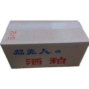 都美人 ならづけ用酒粕5kg|awaji-gourmet