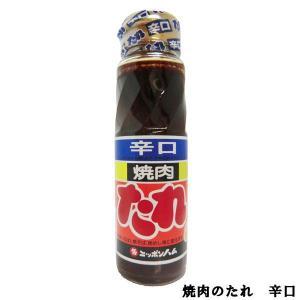日本ハム 焼肉のたれ 220g 辛口 1本|awaji-gourmet