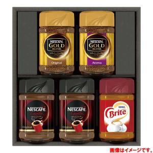 ネスカフェ ギフトセット n30-tn 数量限定 特価!|awaji-gourmet