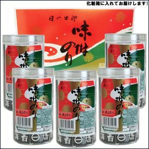 大野海苔 味付のり 8切48枚 有明海産(板のり6枚分) 5個セット|awaji-gourmet