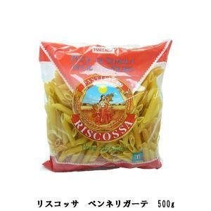 リスコッサ ペンネリガーテ 500g|awaji-gourmet