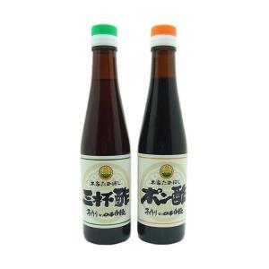 本家たかはしポン酢 淡路島 手作りの味自慢 味付けポン酢&三杯酢 300ml お試しセット2本入り|awaji-gourmet