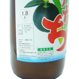 徳島県産 すだち酢 1800ml 瓶 1本|awaji-gourmet|03