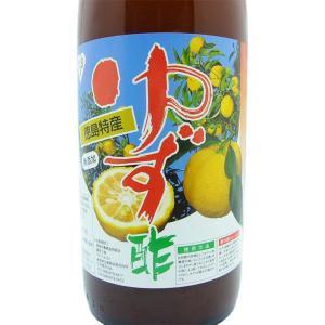 徳島県産 ゆず酢 1800ml 瓶 1本|awaji-gourmet|02