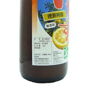 徳島県産 ゆず酢 1800ml 瓶 1本|awaji-gourmet|04