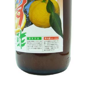 徳島県産 ゆず酢 1800ml 瓶 1本|awaji-gourmet|05