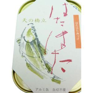 竹中缶詰 丹後 海の幸三昧 はたはた油づけ 缶詰め 105g 25個入 1箱|awaji-gourmet|04