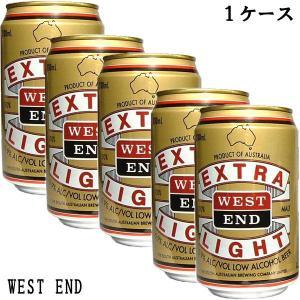 オーストラリア産 ウエストエンド 24缶入 1ケース 330ml 2ケースまで同梱可能!|awaji-gourmet