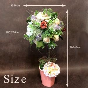 ピンクのローズとダリアを散りばめたトピアリー、年中飾ることが出来る誕生日プレゼント、結婚祝いなどの記念日に思い出とともにそのままの美しさを保ちます。|awaji-waka|02