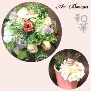 ピンクのローズとダリアを散りばめたトピアリー、年中飾ることが出来る誕生日プレゼント、結婚祝いなどの記念日に思い出とともにそのままの美しさを保ちます。|awaji-waka|04