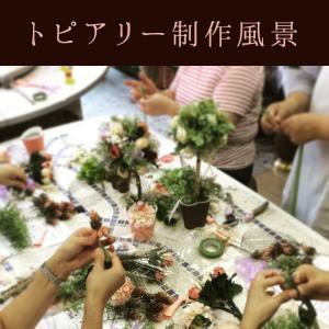 ピンクのローズとダリアを散りばめたトピアリー、年中飾ることが出来る誕生日プレゼント、結婚祝いなどの記念日に思い出とともにそのままの美しさを保ちます。|awaji-waka|05