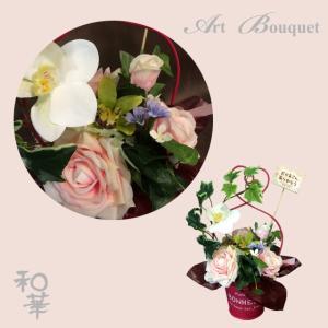 アーティフィシャルフラワー 母の日 誕生日などのお祝い プレゼント 記念日に最適の贈り物|awaji-waka|03