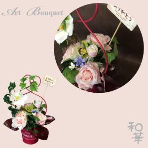 アーティフィシャルフラワー 母の日 誕生日などのお祝い プレゼント 記念日に最適の贈り物|awaji-waka|04