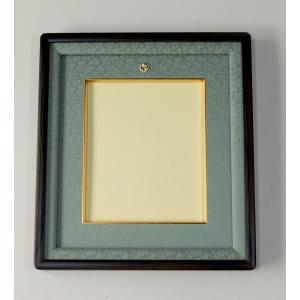 黒檀仕上げ皇居受章記念写真額半切サイズ  重厚感たっぷりに仕上げた額縁です。|awajigaku
