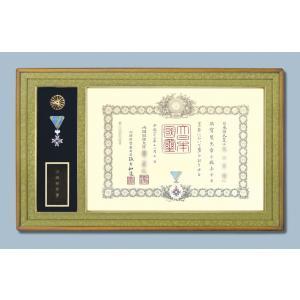 チーク仕上げ叙勲額 勲章ケース収納タイプ 和室、洋室、どちらにもピッタリな額縁です。|awajigaku
