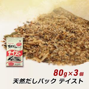 無塩 天然 だしパック テイスト×3個 無添加 ティーパック式 和風だし 出汁 マエカワテイスト 魔法のだしパックダイエット メール便 送料無料|awajikodawari
