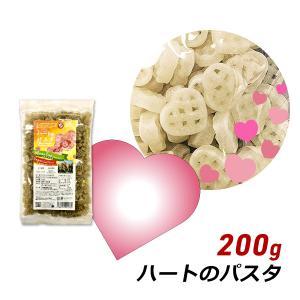 ホワイトソルガム ハートのパスタ 200g 無添加 ホワイトソルガム使用 グルテンフリー 小麦粉不使用 マカロニ メール便 送料無料|awajikodawari