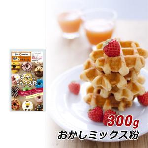 ホワイトソルガムのお菓子ミックス粉 300g ホットケーキミックス粉 グルテンフリー 小麦粉不使用 メール便 送料無料|awajikodawari