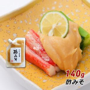 酢みそ 140g 芦屋 六甲味噌 六甲みそ メール便 送料無料|awajikodawari