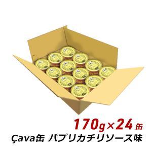岩手県産 さば缶詰 パプリカチリソース味 170g×24缶 箱買い まとめ買い サヴァ缶 Cava缶 国産 サバ缶 鯖缶 産直 送料無料 非常食|awajikodawari