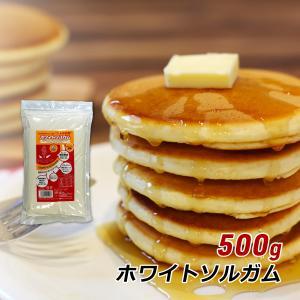 ホワイトソルガム粉 500g ホワイトソルガム使用 グルテンフリー 小麦粉不使用 メール便 送料無料|awajikodawari