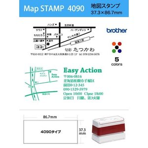 地図スタンプ オーダー作成 37.3×86.7mm ブラザー4090タイプ 浸透印 スタンプ台不要 連続捺印可能 地図原稿はFAXまたはメールでお知らせ下さい。|awake
