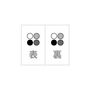 名刺印刷 500枚 表面モノクロ・裏面モノクロ/ オフセット印刷|awake