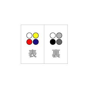 名刺印刷 500枚 表面カラー・裏面モノクロ / オフセット印刷|awake