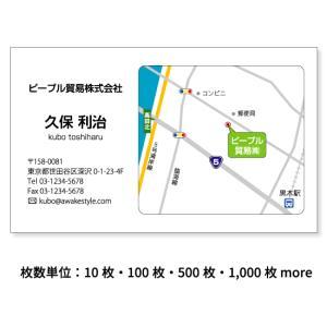 地図名刺 ショップカード 100枚単位 カラー 名刺ケース1個付属。地図の原稿はご注文完了後メールかFAXでお知らせください。|awake