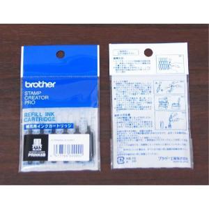 インク ブラザースタンプ専用補充インク  brother stamp ink ブラザー製スタンプ、ネーム印用 使い切りタイプ|awake