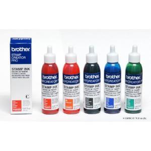 インク20cc ブラザー スタンプ 専用補充インク  brother stamp ink ブラザー製スタンプ、ネーム印用|awake