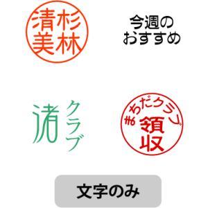 オリジナルスタンプ 10mm円  ブラザーネーム10 /brother name10 インク内蔵型浸透印|awake