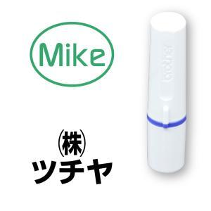 オリジナルスタンプ オーダー作成 6mm円 ブラザーネーム6 brother name6 インク内蔵型浸透印|awake