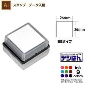 スタンプ作成 SSタイプ 26×26mm   イラストレーター データ入稿