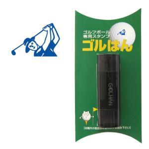 ゴルフボール スタンプ ゴルハン   人物のイラスト。インクカラー:ブルー/ 既製品、名入れ不可、校正確認なし awake