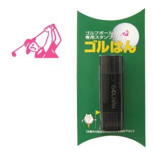 ゴルフボール スタンプ ゴルハン   人物のイラスト。インクカラー:ピンク/ 既製品、名入れ不可、校正確認なし awake