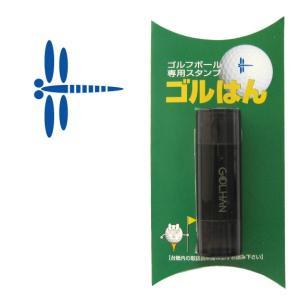 ゴルフボール スタンプ ゴルハン   トンボのイラスト。インクカラー:ブルー/ 既製品、名入れ不可、校正確認なし|awake