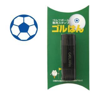 ゴルフボール スタンプ ゴルハン   サッカーボールのイラスト。インクカラー:ブルー/ 既製品、名入れ不可、校正確認なし|awake