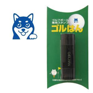 ゴルフボール スタンプ ゴルハン 柴犬のイラスト。インクカラー:ブルー/ 既製品、名入れ不可、校正確認なし|awake