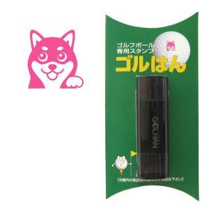 ゴルフボール スタンプ ゴルハン 柴犬のイラスト。インクカラー:ピンク/ 既製品、名入れ不可、校正確認なし awake