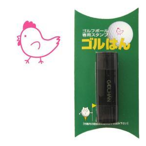 ゴルフボール スタンプ ゴルハン 鶏のイラスト。インクカラー:ピンク にわとり ニワトリ chicken/ 既製品、名入れ不可、校正確認なし|awake