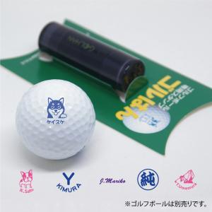 ゴルフボール スタンプ ゴルはん イラスト01 既存のイラスト+文字 または文字のみにて作成  専用補充インク付属 スタンプ 作成 オーダー 名入れ|awake