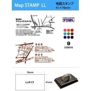 地図 スタンプ デジはん LLタイプ 41×76mm スタンプ オーダー オリジナル 作成 インク内蔵型浸透印 シャチハタタイプ 補充インク1本付属|awake