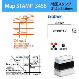 地図 スタンプ 31.2×54.9mm / ブラザー3458タイプ brother stamp スタンプ オーダー オリジナル 作成 インク内蔵型浸透印(シャチハタタイプ)|awake