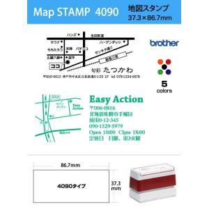 地図 スタンプ 37.3×86.7mm / ブラザー4090タイプ brother stamp スタンプ オーダー オリジナル 作成 インク内蔵型浸透印(シャチハタタイプ)|awake