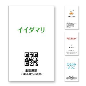 2色名刺 縦型・横書き【100枚】名刺ケース1個付属 / ビジネス 趣味 プライベート お店 会社|awake