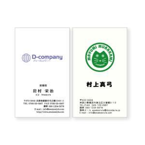 2色名刺 縦型・ロゴ入り【100枚単位】名刺ケース1個付属 / ビジネス 趣味 プライベート お店 会社|awake