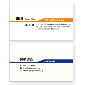 カラー  名刺 印刷 名刺 作成  真中に二段階のラインをレイアウトした名刺デザイン【100枚単位】名刺ケース1個付属 / ビジネス 趣味 プライベート お店 会社|awake