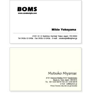 【名刺 裏面印刷 】モノクロ・ヨコ 英語表記 金額は後ほど店舗よりご連絡いたします|awake